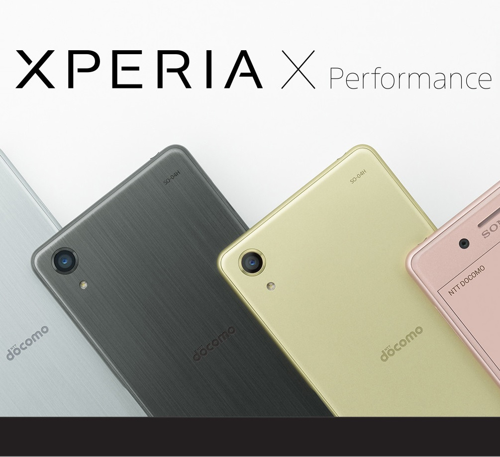 Xperia X Performance、Xperia Z5 は Android 7.0 にアップデート可能!