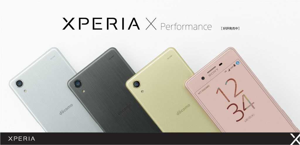 Xperia X Performance docomo