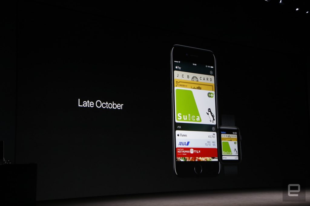 apple7-1479