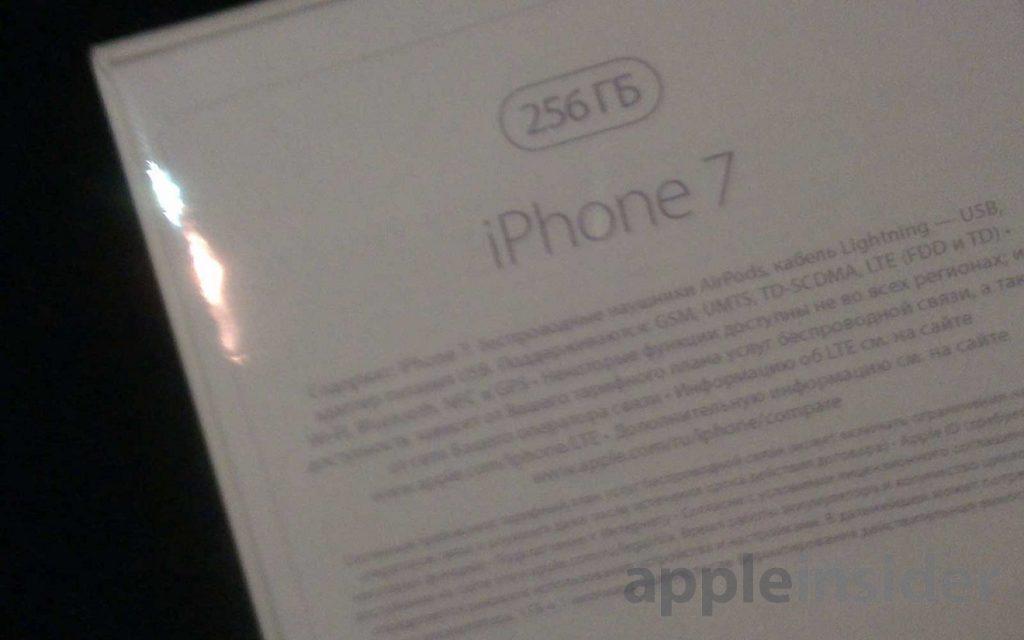 iPhone 7 予想01
