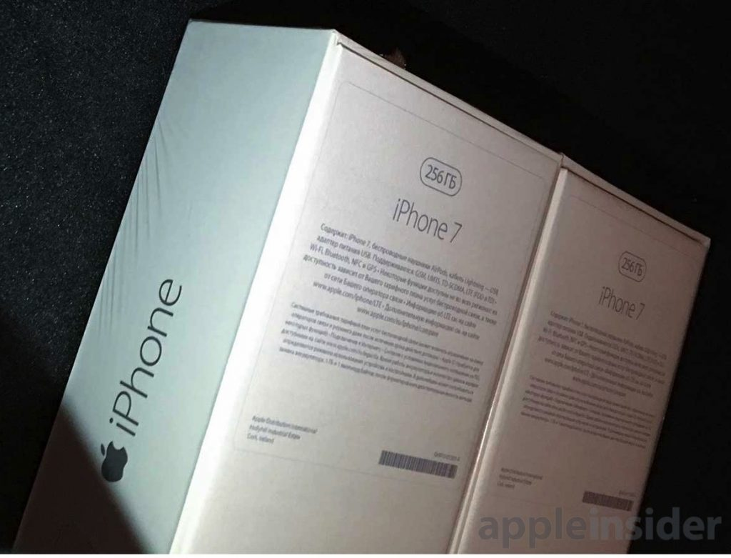 iPhone 7 予想02