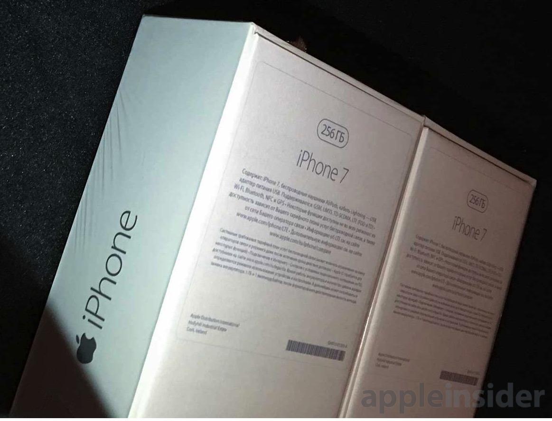 iPhoneのイヤホンジャック廃止の可能性が再浮上!iPhone 7 のパッケージが流出!