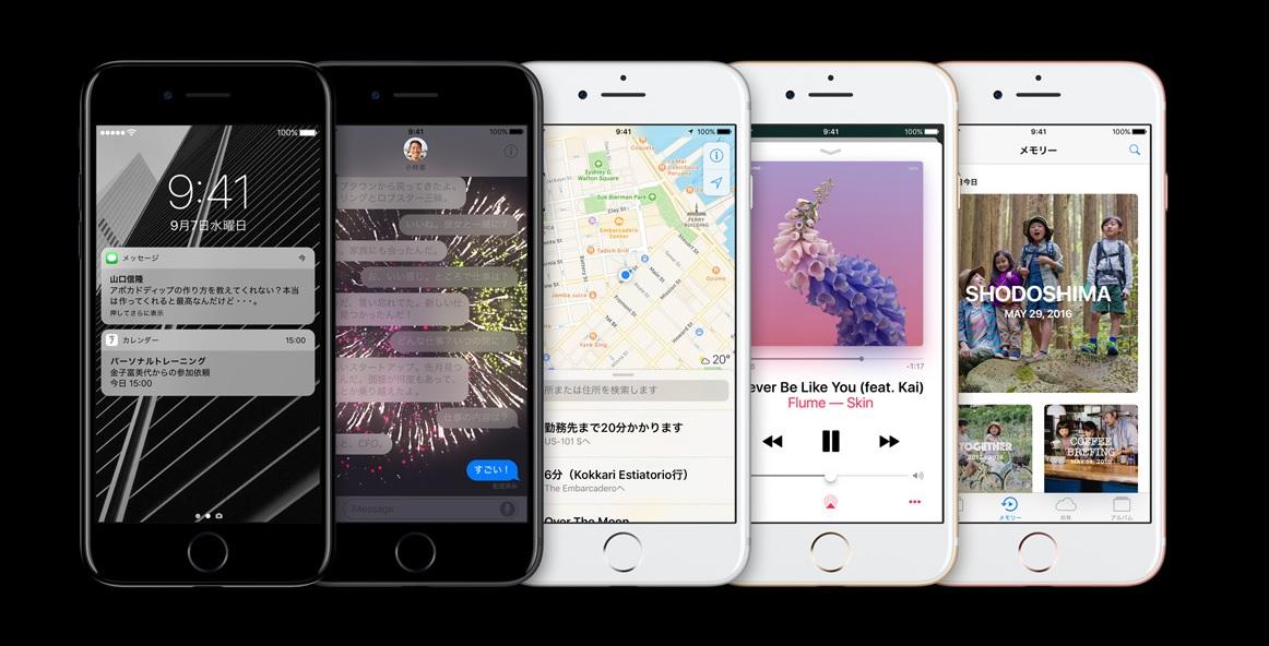 【比較】iPhone 7 通信が快適なキャリアはどこ?新規契約・MNP契約を検討の方必見