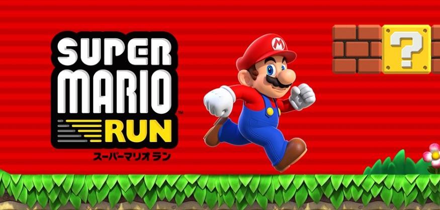 Android版「スーパーマリオラン」3月に配信へ!
