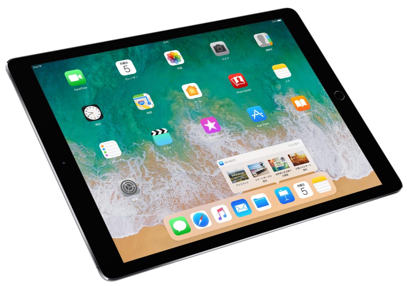 ソフトバンクが新iPad Proの予約を開始!実質価格は27,720円から!