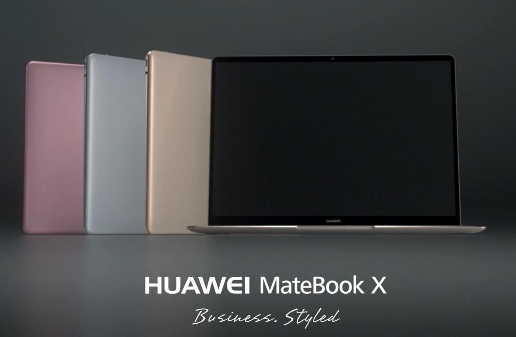 Huaweiが13インチノートパソコン「MateBook X」を発売!