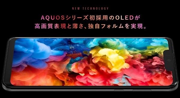 シャープが6.2インチ有機EL搭載の146gスマホ「AQUOS zero」を発表!