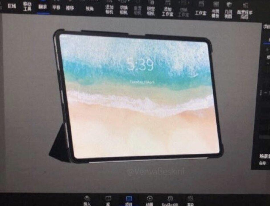 Appleが10月30日にiPad Proの新型を発表か?