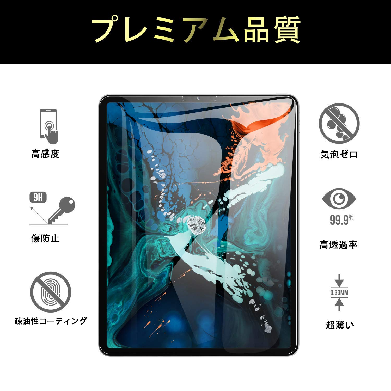 iPad Pro 11 ガラスフィルム「MORISHIKA」を買ってみた