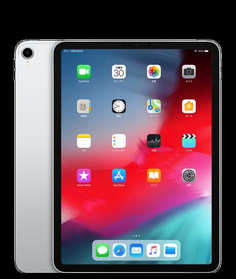 2019年前半にAppleが「iPad mini5」を発売へ?