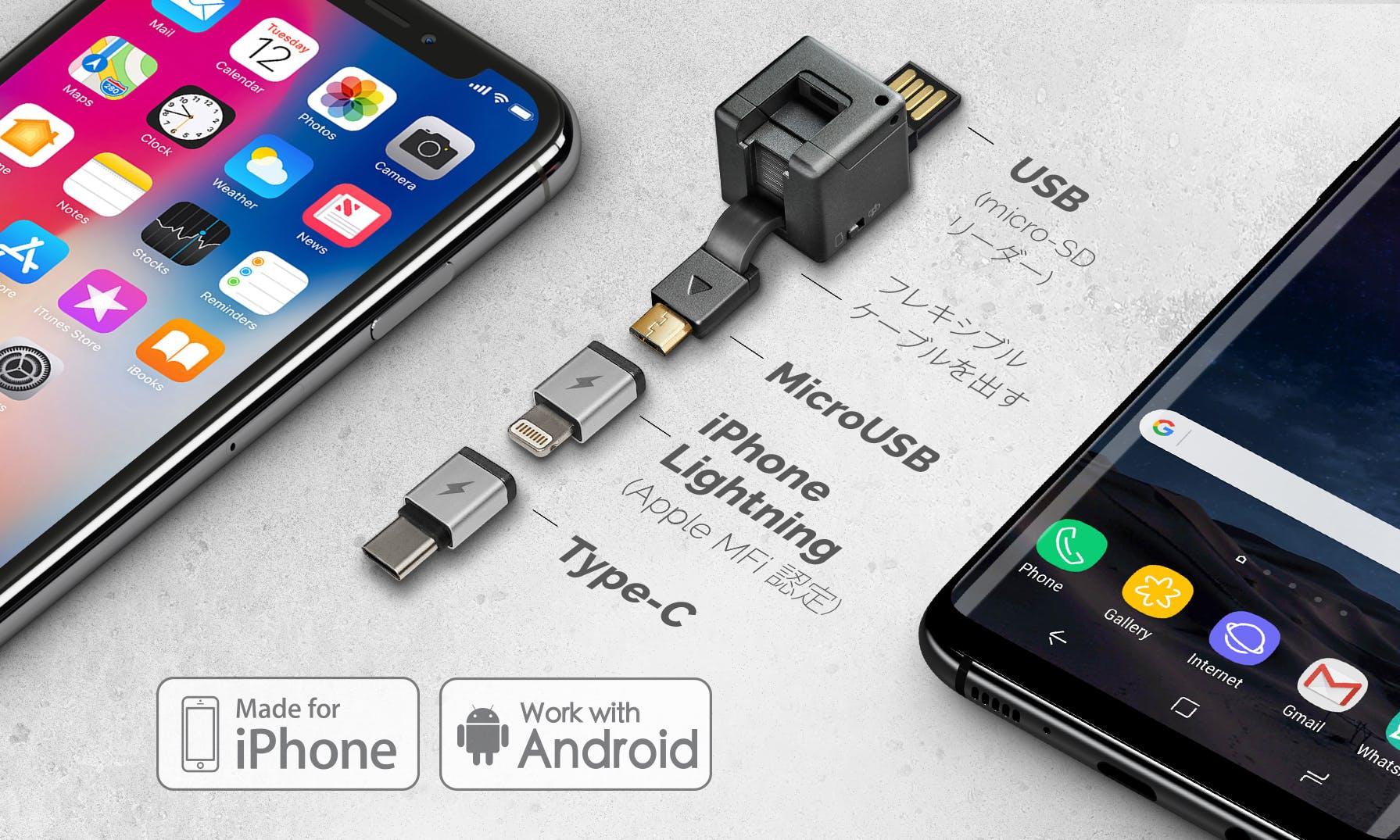 iPhoneもAndroidも充電できるガジェット「WonderCube PRO」が登場