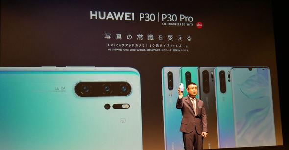 Huaweiスマホは今後も使える!アップデートは不可能に?