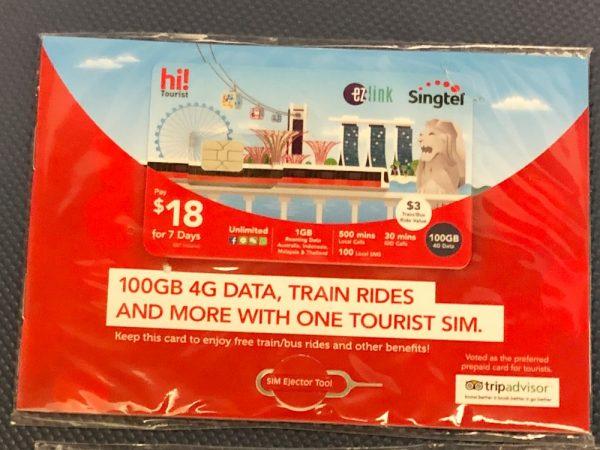 シンガポールで現地SIMカード「Singtel」を購入してみた!
